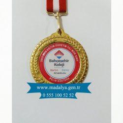 anasınıfı madalyası,ana sınıfı madalyası,anaokulu madalyası, anaokulu madalya örneği, başarı madalyası, okuma madalyası, zaten okuyorum madalyası,artık okuyorum madalyası,zaten yazıyorum madalyası, okul ödülü, madalya okul madalyası yapılır,başarı madalyası, okuma yazma madalyası yapılır,birincilik madalyası,kürsü madalyası,okul madalyası, okul madalya örneği, madalya fiyatları, toptan okul madalyası, yaz okulu madalyası, yaz okulu madalyası yapılır,yaz okulları okul madalyası, basketbol yaz okulu madalyası,futbol yaz okulu madalyası, yüzme madalyası, yüzme başarı madalyası,spor etkinlikleri madalyası,yaz okulu başarı madalyası, kurs madalyası, kur'an okuma başarı madalyası,kur'an kursu madalyası,yaz kur'an kursları ödülü,yaz kursları, yaz kampları madalya örneği, yaz kampı madalyası yapılır,