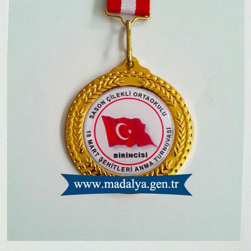 şehitleri-anma-madalyası